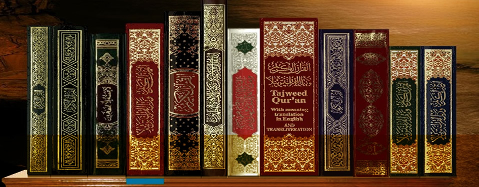 Image result for islamic book library