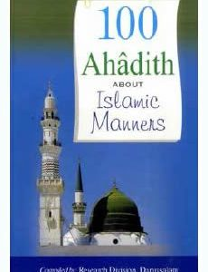 100 Ahadith About Islamic Manner