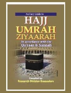 A Easy Guide to Hajj Umrah Ziyarah In accordance with the Qur'an and sunnah