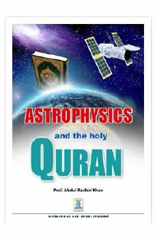 Astrophysics and Holy Quran