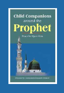 Child Companion Around The Prophet