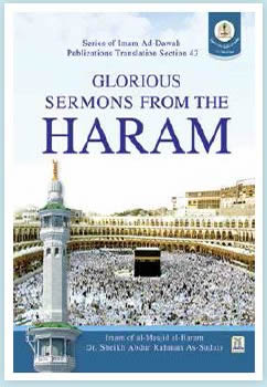 Glorious Sermon From The Haram