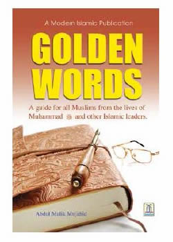 Golden Words By Abdul Malik Mujahid