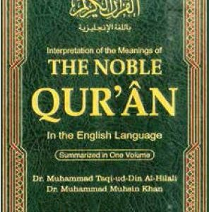 Islamic Book(The Holy Quran)