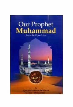 Our Prophet Muhammad