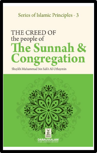 The Creed the People of The Sunna & congregation