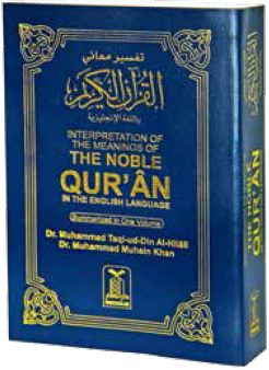 Islamic Book(The Noble Quran)
