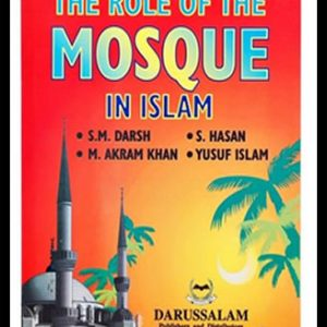 The Role of Mosque in Islam