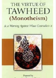 The Virtue of Tawheed (Monotheism)