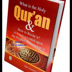 What is Holy Quran & how to recite it