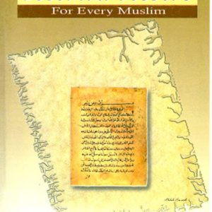 Essential Lesson for Every Muslim